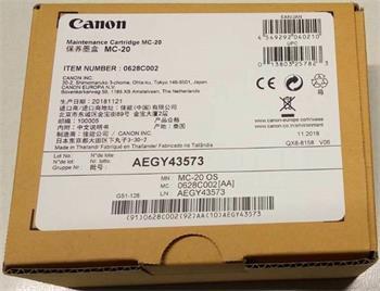 odp. nádobka CANON MC-20 iPF PRO-1000