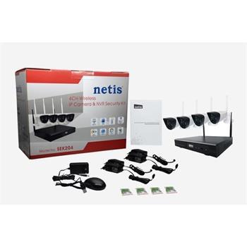 Netis SE204 IP kamerový set NVR, 4ks HD kamery, 1TB HDD, Linux