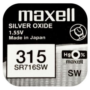 Batéria Maxell SR716SW (1ks)