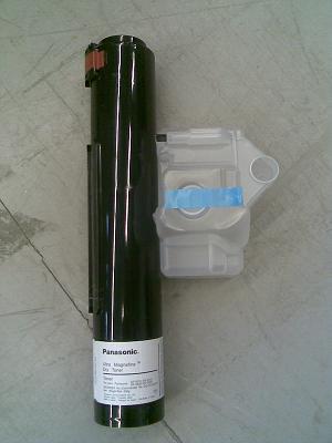 toner PANASONIC DQ-TU15E Workio DP-2310/2330/3010/3030